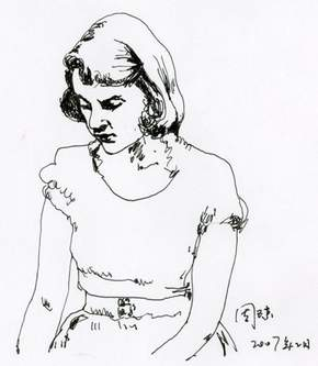 sylvia plath essay on imagery